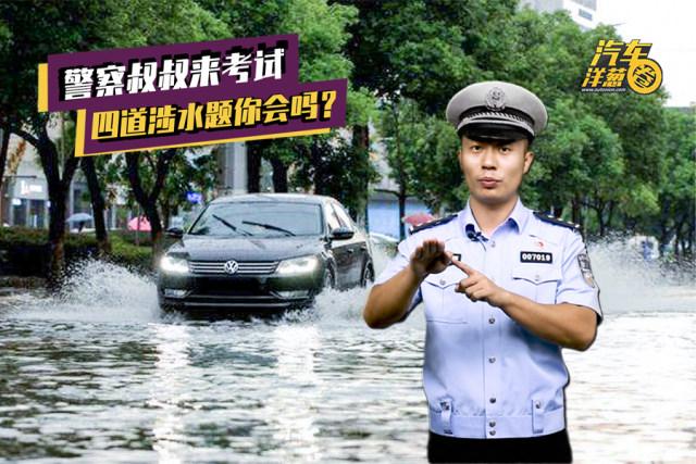 交警总结最全面的开车技巧,老司机都没这么清楚!看完受益无穷
