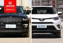 官价仅差一千元/配置整体接近 Jeep指南者对比丰田RAV4荣放