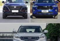 这3款国产SUV有颜值、空间大,10万元左右就能搞定