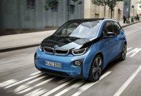 宝马i3停更不停产 纯电SUV车型iX3将于明年国产