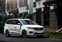 6座家用车——宝骏360CVT版官图发布 将于9月底上市