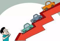 8月份国内SUV销量盘点,细数那些个位数销量的SUV