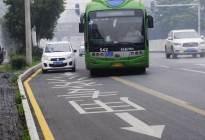 前面遇到公交車,私家車怎么駕駛才安全?老司機支招,下次試一下