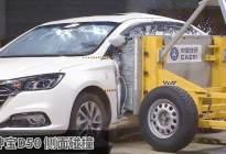 十万元热门车型碰撞测试出炉 具体情况如何?