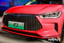 """主打运动化外观和""""真""""智能网联   比亚迪e2北京地区上市售8.98-11.98万元"""