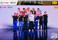 国球新风潮五城嘉年华武汉站盛大开幕!张继科现场宠粉