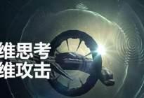 8月SUV市场分析丨中国品牌该醒醒了