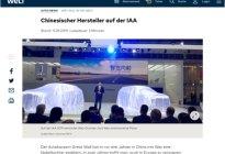 自主豪华成国际新星丨外媒:欧洲汽车大佬排队等着见中国制造商