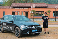 敢为英雄 征途不止 新一代梅赛德斯-奔驰长轴距GLC SUV武汉媒体深度自驾之旅