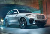 最新车讯:宝马X5 2.0T上市!全新奥迪RS Q3发布