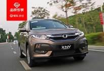 """试驾东风本田X-NV有惊喜 20来万买这电动SUV还""""买一赠一"""""""