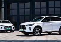 进一步拉低门槛 唐DM新增四驱尊贵型车型 补贴后售22.99万元