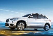 X1纯电版本打头阵 宝马计划2023年前推12款纯电动车型
