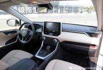 初试丰田全新RAV4荣放:外观凶悍,它还能带你去越野!