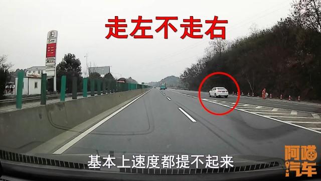 开车跑高速经过这些路段,要毫不犹疑走左侧车道,关键时候能救命