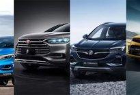 15万的SUV,国产VS合资,究竟哪些车型值得买?
