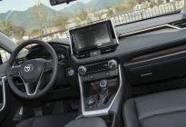 关于全新一汽丰田RAV4荣放 你想知道的都在这里