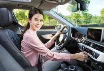 坐在副驾驶的女孩子最在乎的配置是什么?