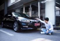 ?如何让一辆车更有高级感,雅阁说用混动!