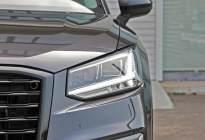 16万就能买奥迪SUV,轴距达2628mm油耗5.4L,还买大众探歌吗?