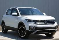 大众小号探歌量产下线,11月上市,比本田XR-V大,11万出头就能买