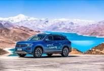 烈火见真金 一汽-大众VW品牌1-9月销量突破99.2万辆