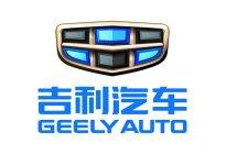 吉利汽車9月銷量11.4萬輛 前三季度完成年目標70%