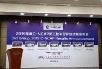 C-NCAP年度碰撞測試第三回:6款車獲五星,獨有江淮iEV7S 慘摘兩星