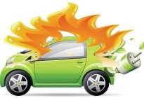 市場監管總局新規:新能源車起火12小時內需上報