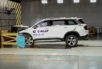 C-NCAP最新一批成绩公布