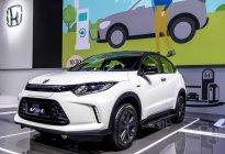 广汽本田纯电动SUV再升级 新款理念VE-1将10月21日上市