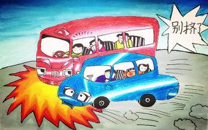 开车不能犯的15个错误,一分钟养成良好的开车习惯