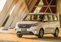 神车全面升级 搭载1.5T发动机 五菱宏光PLUS正式上市售6.58-7.98万元