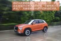 还在看缤智/XR-V?北京现代新一代ix25可以了解下