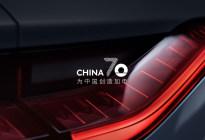 中国汽车70年丨道阻且长 仍需上下而求索 回看蔚来汽车的发展