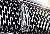 林肯賣不動了!今年大概率負增長,首款國產SUV成最后豪賭