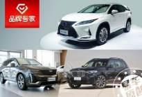 中排体验媲美埃尔法?三款豪华品牌6座SUV对比导购