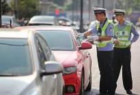 车主都要看,这三种罚单要马上处理,超过规定时间增加罚款金额
