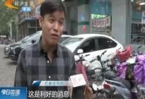 央视采访,浅谈新能源汽车失控事故12小时内上报通知