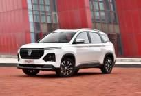 最新!又有5款新车推出2020款提升竞争力,这次全部是国产