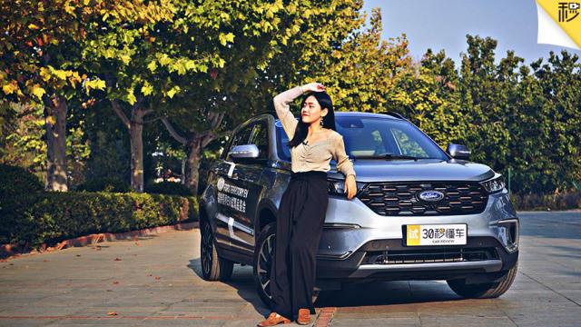 首款合资紧凑纯电SUV 18.28万起 福特领界EV新车首测