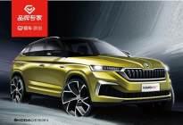 斯柯达全新SUV——柯米克GT设计图发布 新车将于11月4日亮相