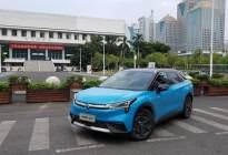 开着Aion LX打卡广州地标 带你看国足7:0大胜福地充电方便吗?