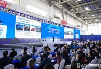专家建议结合冬奥会等契机 打造智能网络汽车的中国方案