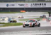 CEC中国汽车耐力锦标赛上海站国家组