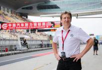 湯安博先生講述梅賽德斯-AMG的賽車精神