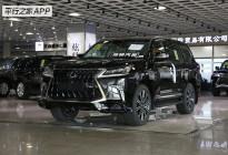 雷克萨斯在美注册LX600新商标!下一代LX570将改名?