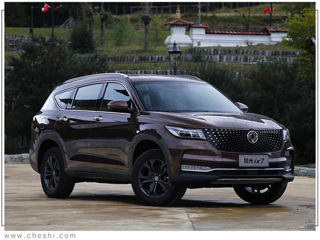 全新SUV比丰田汉兰达大,13万起售,这个品牌能逆袭吗?