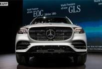 王者归来?奔驰全新旗舰SUV GLS已到港!中规年底上市