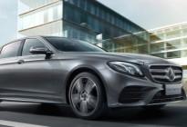 奔驰新款E级正式上市 售44.28-62.38万